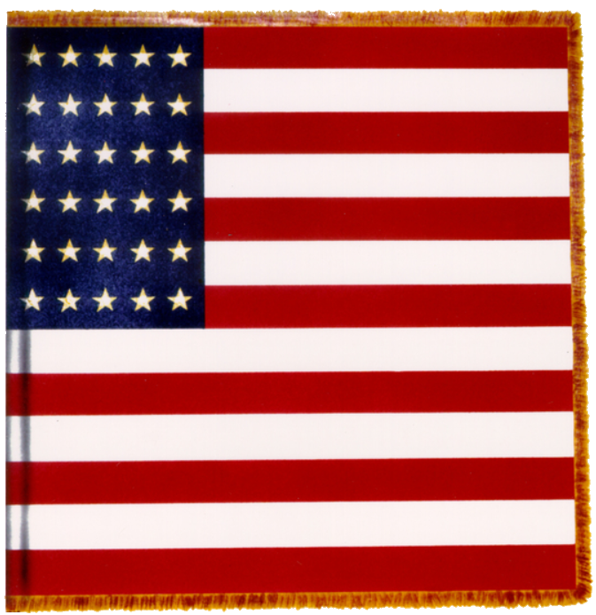 painting of 16th OVI battle flag